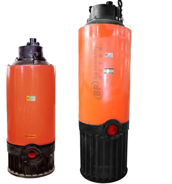 矿用隔爆潜水电泵 1