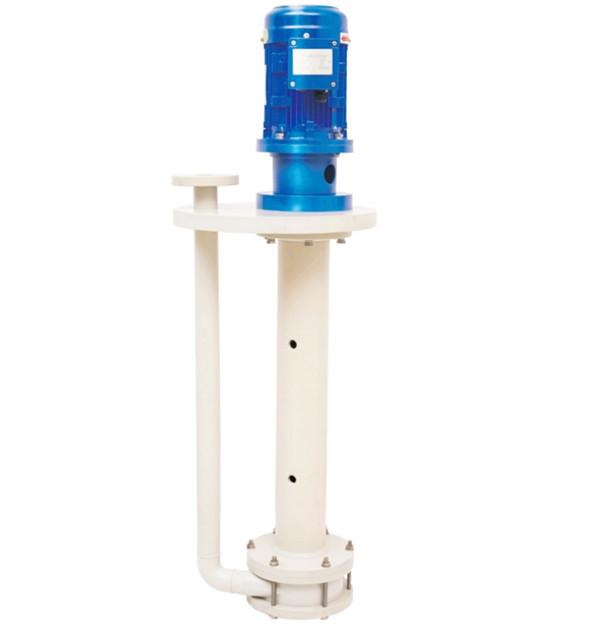 立式塑料化工泵 pump  1