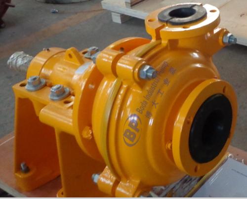 TZR  Rubber Lined Slurry Pump
